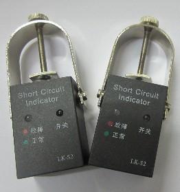 电缆型短路故障指示器